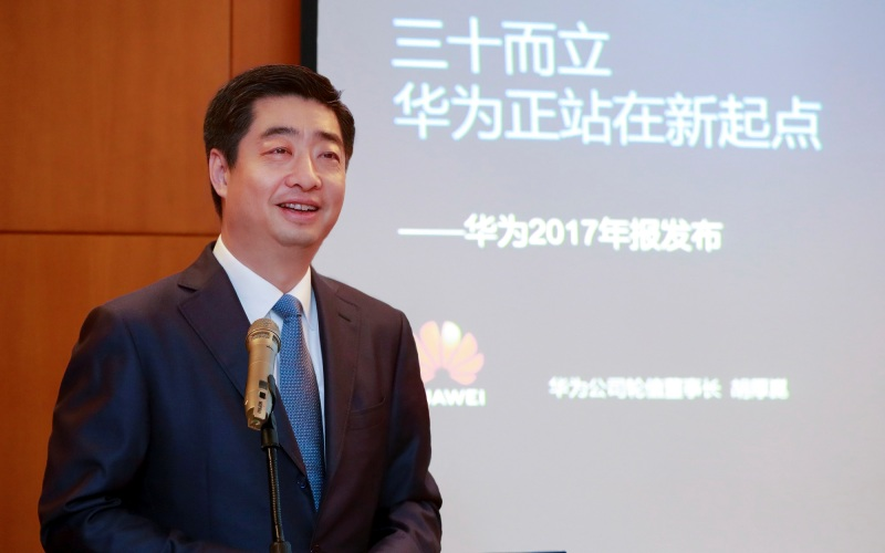 Huawei reporta desempeño sólido durante 2017