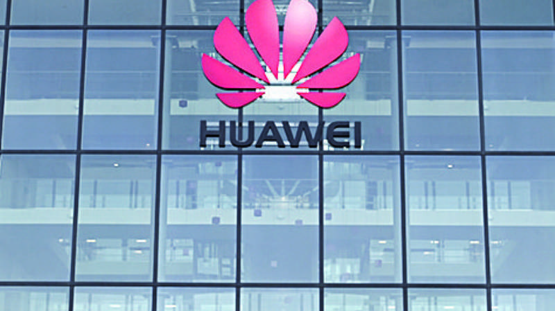 Huawei lanza el primer servicio 5G basado en la experiencia Criterios de planificación de red